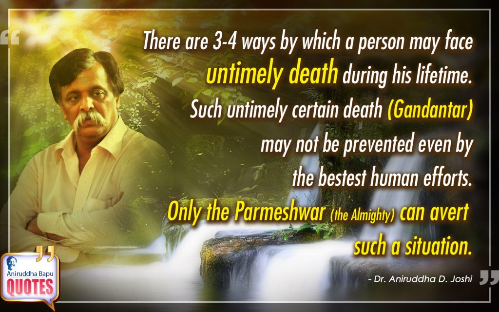 Quote by Dr. Aniruddha Joshi Aniruddha Bapu on death, ways, Gandantar, untimely death, human efforts, Life, Parmeshwar in photo large size