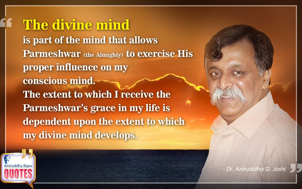 Quote by Dr. Aniruddha Joshi Aniruddha Bapu on divine mind, exercise, conscious mind, Parmeshwar, grace, Human being, Dr. Aniruddha Joshi in photo large size