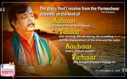 Quote by Dr. Aniruddha Joshi Aniruddha Bapu on Parmeshwar Grace in photo large size