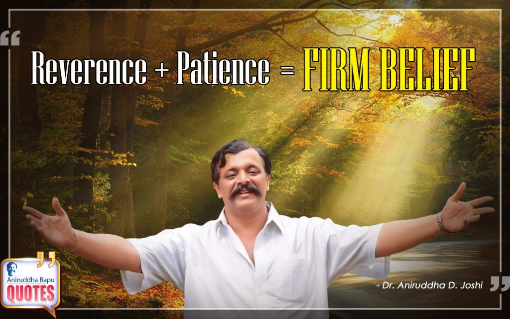 Quote by Dr. Aniruddha Joshi Aniruddha Bapu on FIRM BELIEF, Patience, Dr. Aniruddha Joshi, BELIEF, Reverence, Life, Aniruddha Bapu in large size