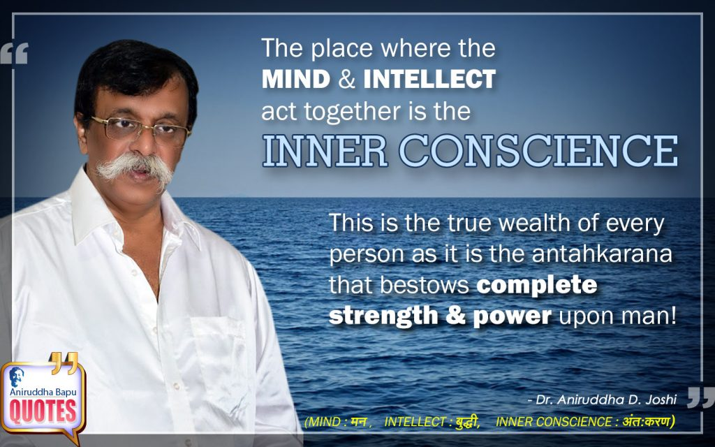 Quote by Dr. Aniruddha Joshi Aniruddha Bapu on Inner conscience, INTELLECT, wealth, strength, power, MIND, Bapu Aniruddha in photo large size