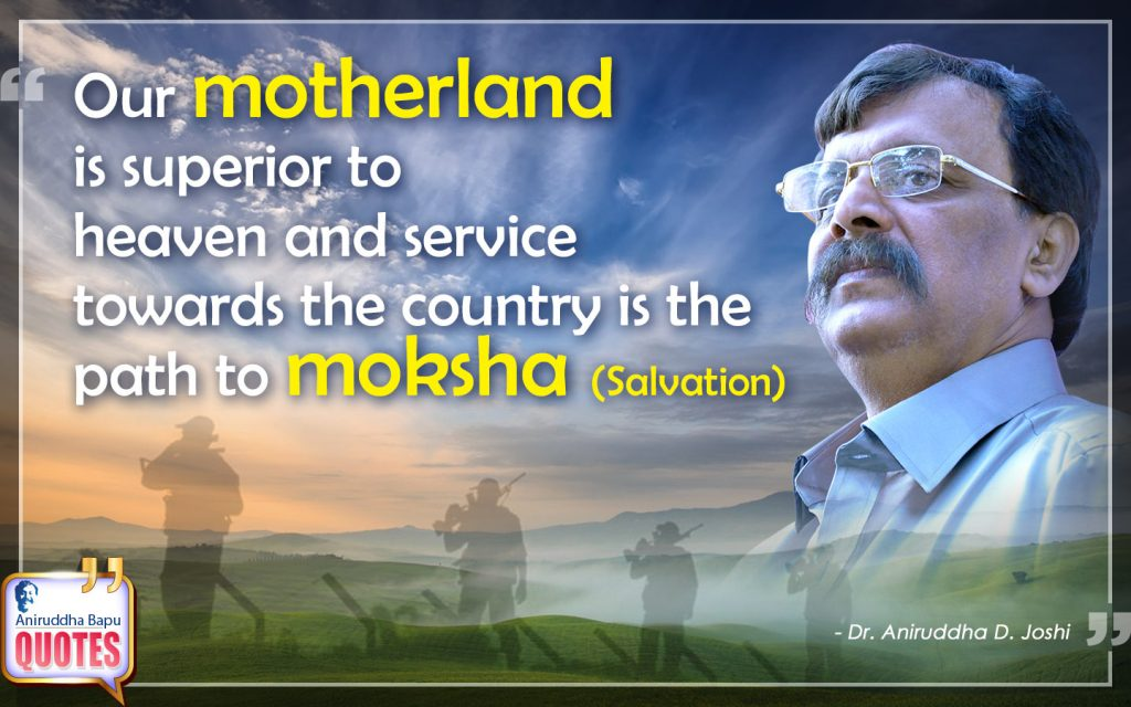Quote by Dr. Aniruddha Joshi Aniruddha Bapu on motherland, superior, Salvation, moksha, service, path, Dr. Aniruddha Joshi, in photo large size