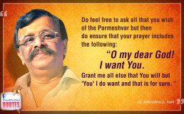 Quote by Dr. Aniruddha Joshi Aniruddha Bapu on Parmeshwar Prayer God in photo large size
