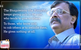 Quote by Dr. Aniruddha Joshi Aniruddha Bapu on Bhagawan Almighty in photo large size