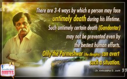 Quote by Dr. Aniruddha Joshi Aniruddha Bapu on Death Parmeshwar in photo large size
