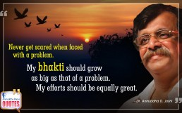 Quote by Dr. Aniruddha Joshi Aniruddha Bapu on Bhakti Efforts in photo large size