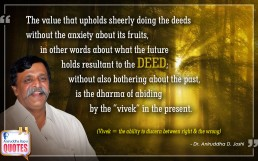 Quote by Dr. Aniruddha Joshi Aniruddha Bapu on Deed Vivek in photo large size