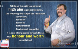 Quote by Dr. Aniruddha Joshi on Success Aim in photo large size