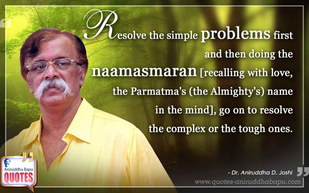 Quote by Dr. Aniruddha Joshi on Problem in photo large size