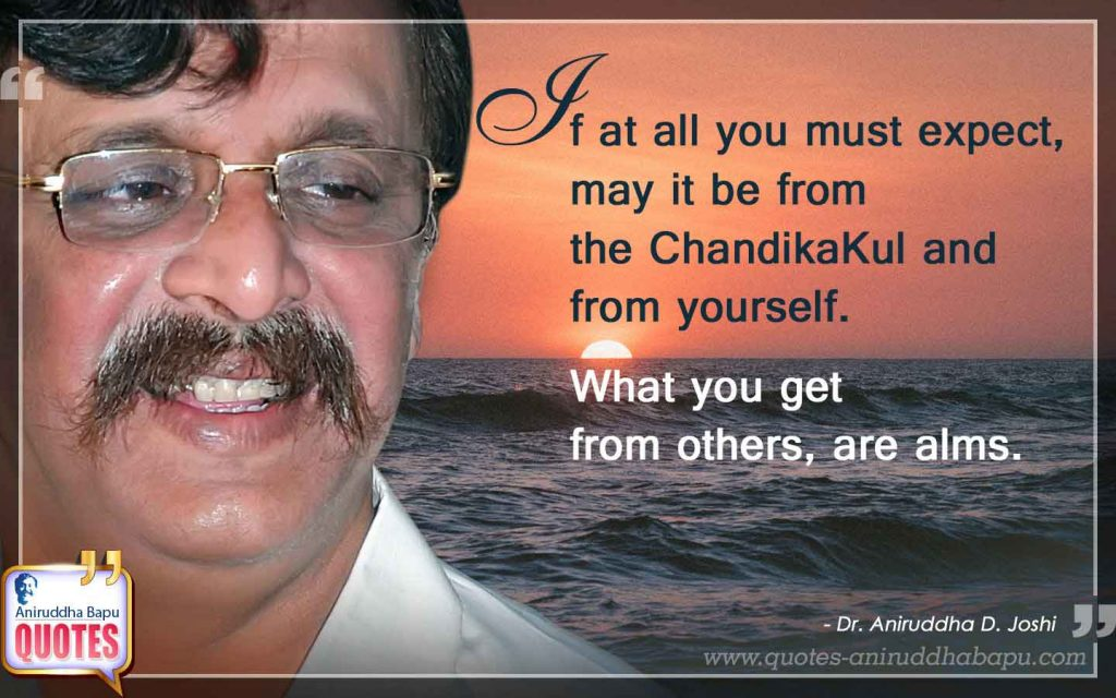 Quote by Dr. Aniruddha Joshi on Expectations in photo large size